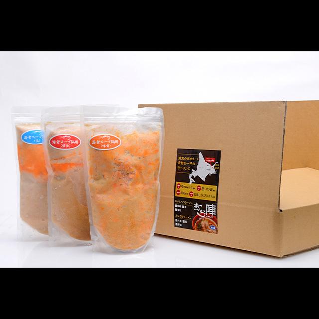 海老鍋スープ 3Pセット