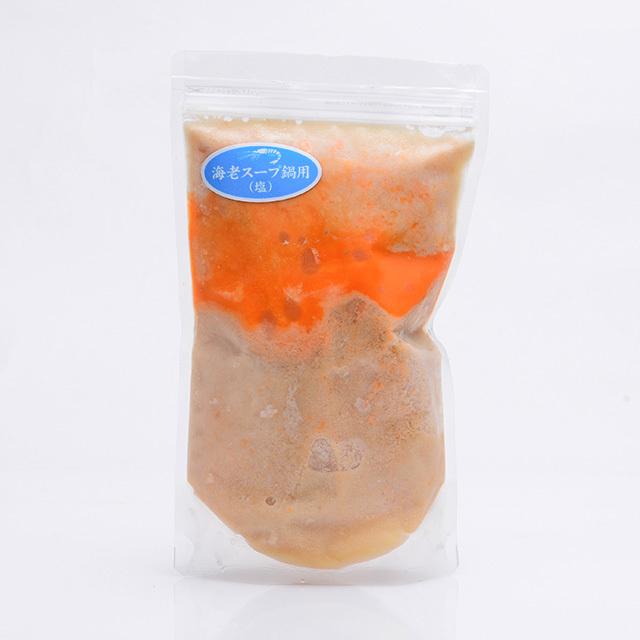 海老鍋スープ 塩