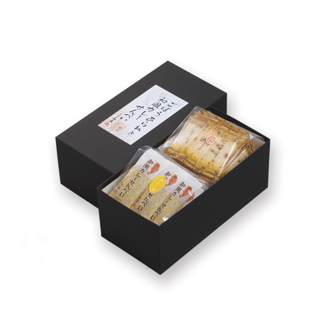 ごぼうあられと和風カレーせんべいの詰め合わせ(小箱)