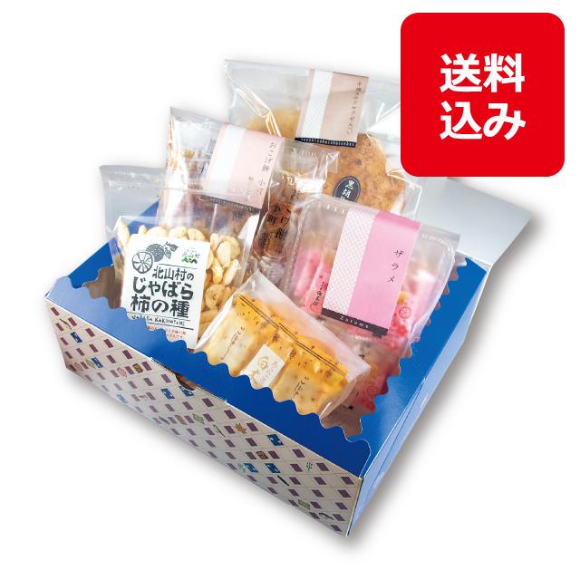 すずめのお箱詰め合わせ(5種類入り)