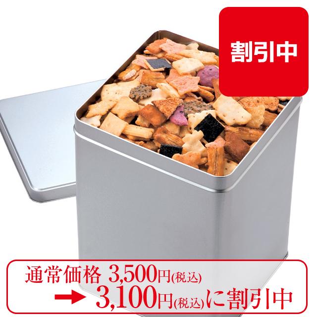 お好みあられ(一斗缶)