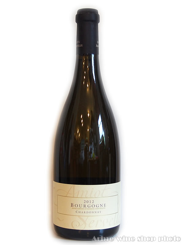 [2012]ブルゴーニュ シャルドネ/アミオ・セルヴェル Bourgogne Chardonnay/AMIOT SERVELLE 白 750ml