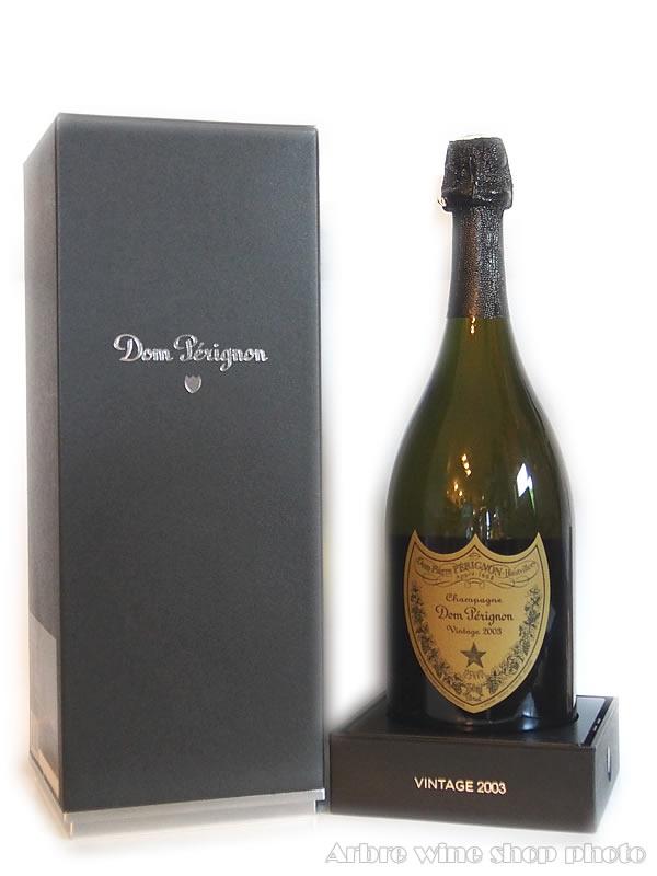 [2003]ドン・ペリニヨン DOM PERIGNON 白 750ml【専用BOX】