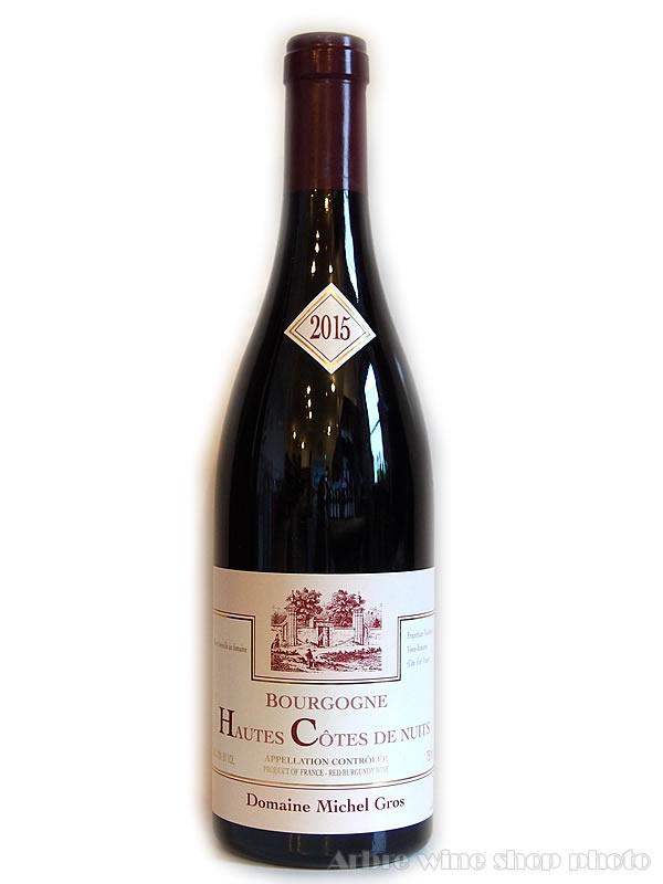 [2015]ブルゴーニュ・オート・コート・ド・ニュイ・ルージュ/ミシェル・グロ Bourgogne Hautes Cotes de Nuits/Domaine Michel Gros  赤 750ml