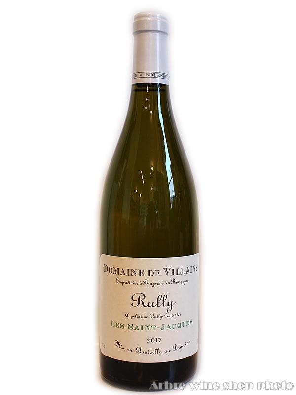 [2017]リュリー・サン・ジャック / アー エ ペー ド ヴィレーヌ Rully Les Saint-Jacques/A.etP.de VILLAINE 750ml