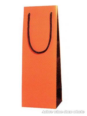 ワインBOX用手提袋(オレンジブラウン)※ラッピングしたBOXが入ります