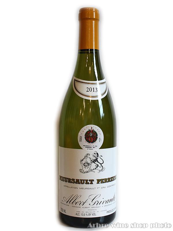 [2013]ムルソー プルミエ・クリュ ペリエール/アルベール・グリヴォー  Meursault 1er Cru Perrieres/Albert GRIVAULT  白 750ml