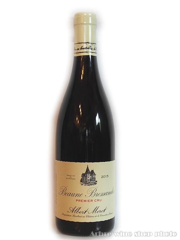 [2015]ボーヌ プルミエ・クリュ ブレサンド/アルベール・モロ Beaune Bressandes 1er Cru/ALBERT MOROT  赤 750ml