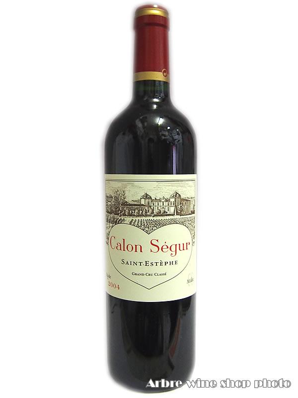 [2004]シャトー・カロン・セギュールCH.CALON-SEGUR 赤 750ml