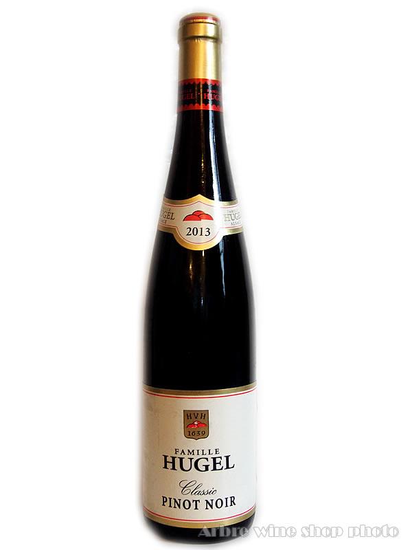 [2013]ピノ・ノワール クラシック/ファミーユ・ヒューゲル Pinot Noir Classic/Famille Hugel  赤  750ml