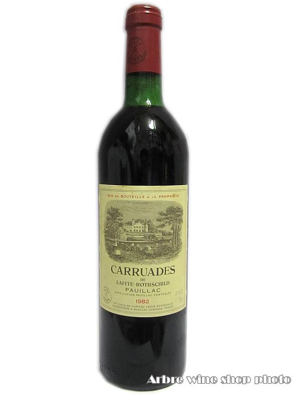 [1982]カリュアド・ド・ラフィット CARRUADES DE LAFITE 赤 750ml