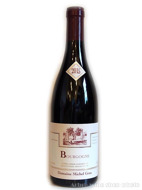 [2015]ブルゴーニュ・ルージュ/ミシェル・グロ Bourgogne/Domaine Michel Gros  赤 750ml