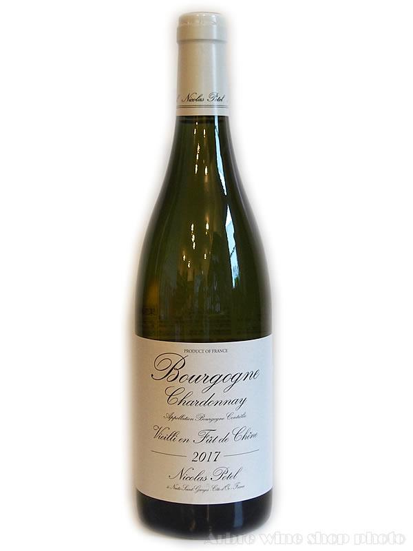 [2017]ブルゴーニュシャルドネ ヴィエリアン・フォート・ド・シェーヌ/二コラ・ポテル Bourgogne Chardonnay Vieilli en Fut de Chene/Nicolas Potel 白 750ml