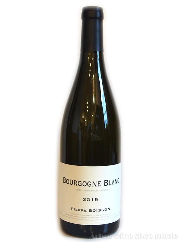 [2015]ブルゴーニュ ブラン/ピエール・ボワッソン Bourgogne Blanc/PIERRE BOISSON  白 750ml