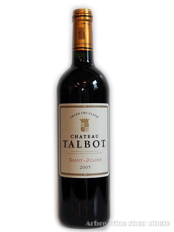 [2005]シャトー・タルボ CH.TALBOT 赤 750ml