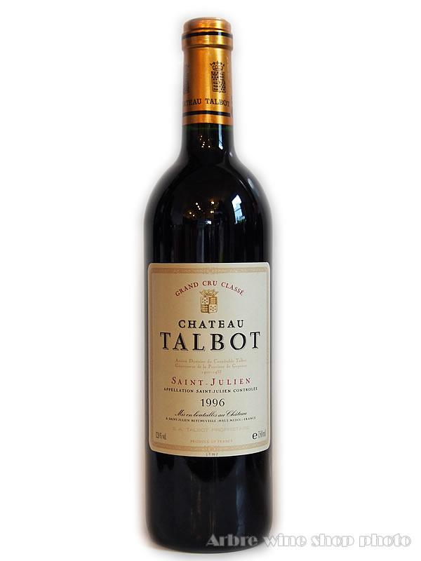 [1996]シャトー・タルボ CH.TALBOT 赤 750ml