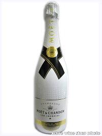 [NV]モエ・エ・シャンドン アイス・アンペリアル 【専用箱なし】 Moet & Chandon Ice Imperial 750ml