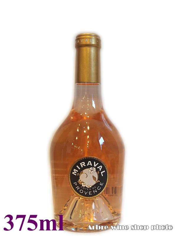 [2015]ミラヴァル・ロゼ(コート・ド・プロヴァンス・ロゼ)/ジョリー・ピット&ペラン (ハーフボトル) MIRAVAL ROSE(Cotes de Provence Rose)/JOLIE - PITT & PERRIN ロゼ 375ml