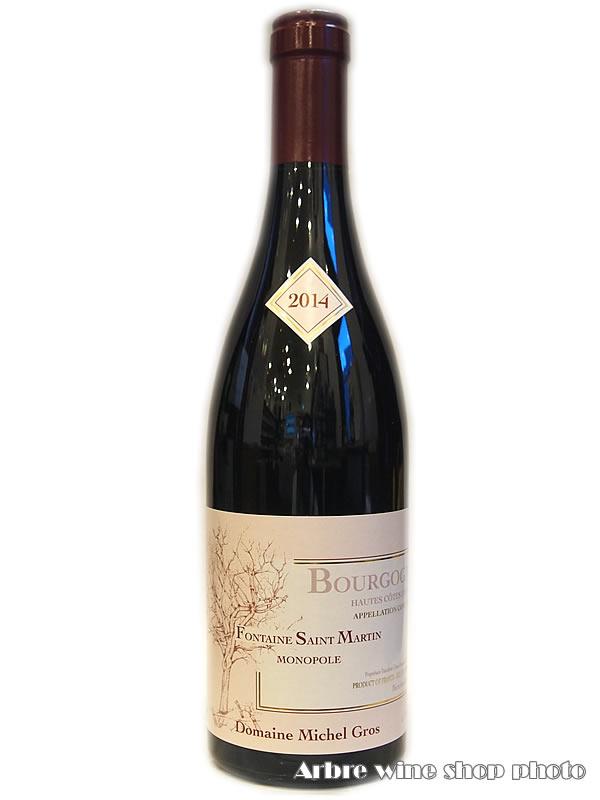 [2014]ブルゴーニュ オート・コート・ド・ニュイ フォンテーヌ・サン・マルタン/ミシェル・グロ Bourgogne Hautes Cotes de Nuits Rouge Fontaine St Martin/Domaine Michel Gros 750ml