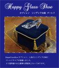 ガラスの靴 HappyGlassShoe シンデレラ台座 ゴールドタイプ