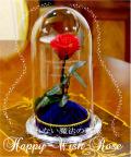 美女と野獣 魔法の薔薇【Happy Wish Rose 】お名前入り 彫刻