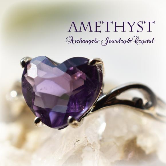 天然石 パワーストーン|アメジスト ハート 紫水晶 リング 指輪 シルバー925 アーキエンジェルズ