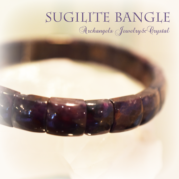 天然石 パワーストーン  スギライト ブレスレット バングル
