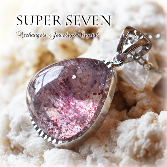 天然石 パワーストーン| スーパーセブン ペンダント アーキエンジェルズ