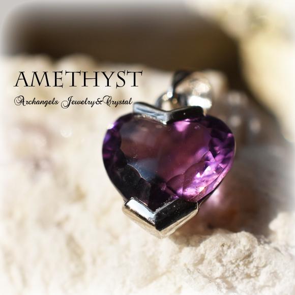 天然石 パワーストーン|アメジスト ハート 紫水晶 ペンダント シルバー925 アーキエンジェルズ