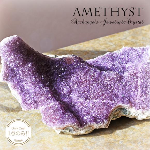 天然石 パワーストーン|アメジスト 紫水晶 amethyst クォーツ 原石 クラスター ヒーリング 癒やし 浄化 アーキエンジェルズ