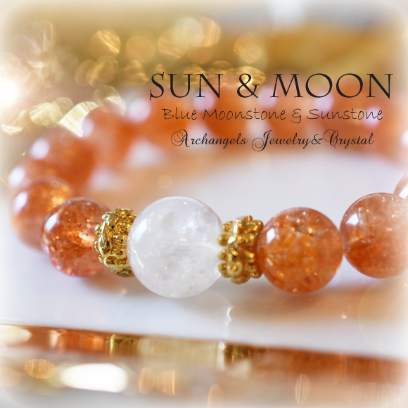 天然石 パワーストーン|ブルームーンストーン サンストーン 太陽と月 陰陽  ブレスレット アーキエンジェルズ