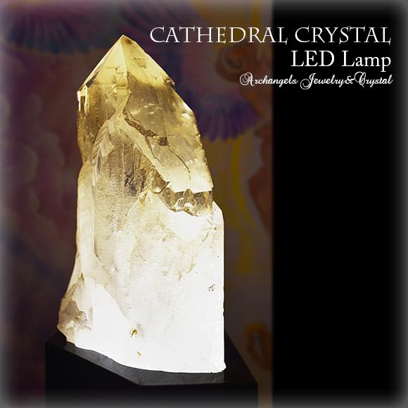 天然石 パワーストーン 水晶 カテドラル 原石 ポイント ライト 間接照明 浄化 ランプ LED クリスタル 大分市