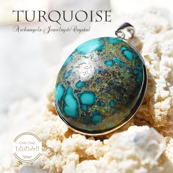 天然石 パワーストーン|ターコイズ トルコ石 Turquoise 12月の誕生石 お守り ペンダント アーキエンジェルズ 大分市