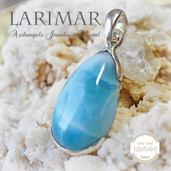 天然石 パワーストーン|ラリマー larimar ラリマール ブルー・ペクトライト シルバー ペンダント アーキエンジェルズ