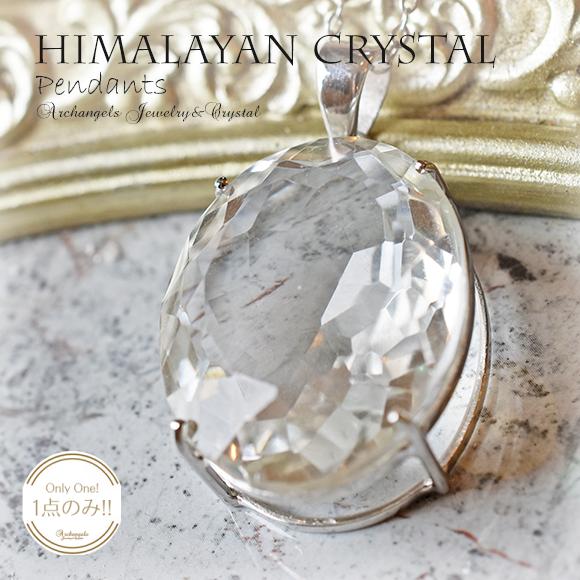 天然石 パワーストーン クリアクォーツ 水晶 ClearQuartz ヒマラヤ産 シルバー Silver  ペンダント アーキエンジェルズ