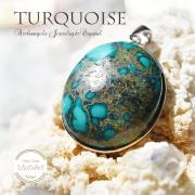 天然石 パワーストーン ターコイズ トルコ石 Turquoise 12月の誕生石 お守り ペンダント アーキエンジェルズ 大分市