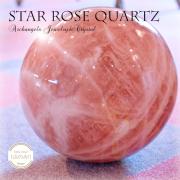 天然石 パワーストーン|スターローズクォーツ 薔薇水晶 原石 丸玉 スフィア ヒーリング 癒やし 浄化 アーキエンジェルズ
