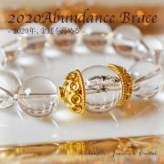 天然石 パワーストーン|アーカンソー産 水入り水晶 クリアクォーツ 水晶 金運 2020年 新年 パワーストーンブレスレット