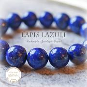 天然石 パワーストーン|ラピスラズリ lapis lazuli 瑠璃 青金石 9月の誕生石 ブレスレット パワーストーンブレスレット