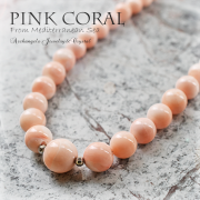 天然石 パワーストーン|サンゴ 珊瑚 コーラル ピンクコーラル 地中海産 女性性 護符 魔よけ ネックレス アーキエンジェルズ