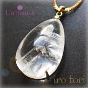 天然石 パワーストーン|マニフェステーションクォーツ ダイヤモンド silver925 18K gold plated Un mauve アンモーヴ ペンダント