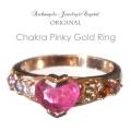 天然石 パワーストーン|チャクラ ピンキーリング 2号 ピンクゴールド 指輪 アーキエンジェルズ