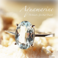 天然石 パワーストーン| アクアマリン リング 指輪 アーキエンジェルズ