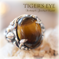 天然石 パワーストーン| タイガーアイ 金運 財運 リング 指輪 アーキエンジェルズ