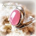 天然石 パワーストーン| ロードナイト リング 指輪 アーキエンジェルズ