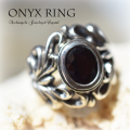 天然石 パワーストーン| オニキス 魔除け 厄除け リング メンズ 指輪 シルバーアクセサリー アーキエンジェルズ