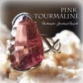 天然石 パワーストーン|ピンクトルマリン リング 指輪 シルバー925 アーキエンジェルズ