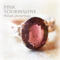天然石 パワーストーン|ピンクトルマリン トルマリン リング 指輪 シルバー925 アーキエンジェルズ
