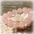 天然石 パワーストーン| モルガナイト 一連 ブレスレット アーキエンジェルズ