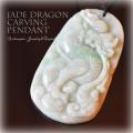 天然石 パワーストーン| 翡翠 ヒスイ ジェイド ドラゴン 龍彫り ペンダント
